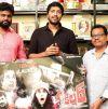 Allari Naresh Launches Mr.Killer Movie Teaser & Mr.Killer Movie Teaser