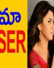 Watch Lakkunnodu Movie Trailer  Manchu Vishnu  Hansika