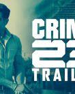 Crime 23 Official Trailer