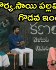 sai Pallavi Interview  About Kanam