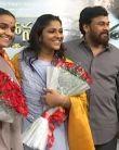 Chiranjeevi Speaks about 'Mahanati' Movie