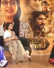 Samantha,Keerthy Suresh Special Interview On Mahanti