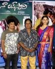 Na Love Story Movie Press Meet