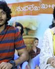 ShubhalekaLu Movie Team Interview