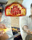 Vajra Kavachadhara Govinda Teaser