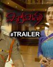 Viswamitra Trailer Released  Nanditha  Satyam Rajesh