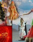 Suvarna Sundari Movie Trailer