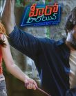 Naveen Chandra Starrer Hero Heroine Teaser Is Out