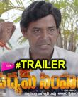 Udyama Simham Official Theatrical Trailer  KCR Biopic
