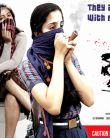 Romantic Criminals Official Trailer