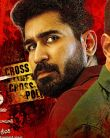Killer Movie Trailer  Vijay Antony  Arjun  Ashima Narwal