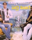 Director Maruthi Interviews Naresh About First Rank Raju
