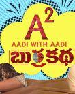 Burrakatha  Aadi Funny Duel Role Burrakatha Interview