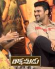 Rakshasudu Movie Team Interview