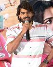 Karthikeya Interview About Guna 369 Movie