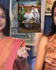 Telugu Actress Harshitha Exclusive Interview