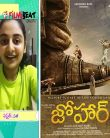 Johar Movie Actors Esther Anil & Ankit Koyya Exclusive Chit Chat