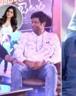 Solo Brathuke So Better Team Interview | Sai Dharam Tej Laughs At Vennela Kishore Punches