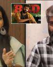 Kishore Tirumala Interview On Red The Film | Ram Pothineni