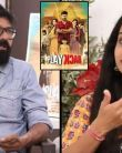 Play Back Movie Director Hari Prasad Interview Part 2