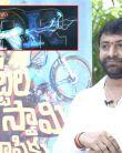 RRR Behind Battala Rama swamy Biopikku | Satish Kumar Interview