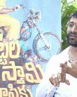 Producer Satish Kumar Alias Seven Hills Satish Exclusive Interview Part4