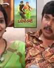 Bazaar Rowdy Movie Hero Sampoornesh Babu Exclusive Interview | Part 1