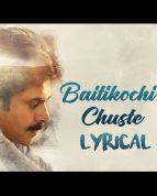 Baitikochi Chuste Lyrical Vide.. Videos