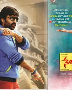 Ravi Teja'S New Movie Tra.. Videos