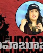 Mehabooba Heroine Speech Videos