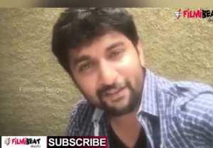Nani Video  : నాని నిన్ను కోరి మూవీ లో సాంగ్ టీజర్ లాంచ్