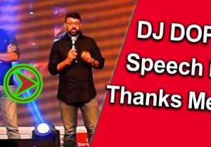 DJ ఒక బ్లాక్ బస్టర్ హిట్: చోటా కే ప్రసాద్..