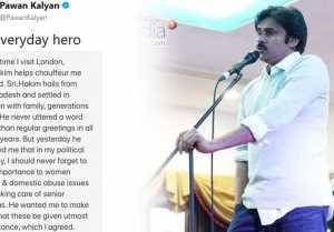 నా నిజమైన హీరో అతనే..  పవన్ కల్యాణ్ షాకింగ్ ట్వీట్