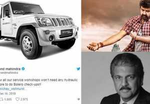 'జై సింహ' బాలయ్య సీన్.... మహీంద్రా కంపెనీ చైర్మన్ ఫన్నీ కామెంట్ !