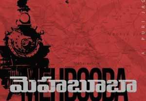 దాంతో పోలిస్తే 'పోకిరి' పెద్ద ప్లాప్... పూరీ పై వర్మ కామెంట్..!