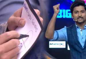 బిగ్ బాస్ సీజన్ 2 తెలుగు : బిగ్ బాస్ సభ్యులకు నాని విచిత్ర టాస్క్ లు