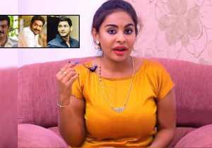 అజిత్, ఎన్టీఆర్, మహేష్పై శ్రీరెడ్డి సెన్సేషనల్ కామెంట్..!!