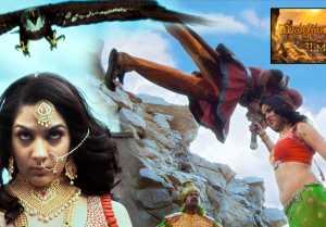 వాహ్..గ్రాఫిక్స్ అద్భుతం..టాలీవుడ్ లో మరో హారర్ చిత్రం