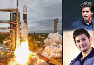 జయహో అంటోన్న ఫిల్మ్ స్టార్స్ ! 'చంద్రయాన్ 2' సక్సెస్ పై స్పందన