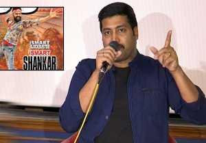iSmart Shankar బుర్రలో పెట్టిన 'చిప్' నాది కాపీ కొట్టేశారు-హీరో ఆకాష్ ఫైర్