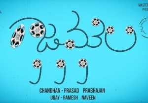 రాజమౌళి 999 మూవీ మోషన్ పోస్టర్ !