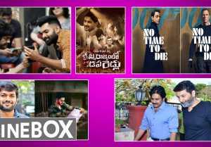 CineBox : రామ్ గోపాల్ వర్మకు సెన్సార్  షాక్.. సరిలేరు క్లైమాక్స్ సీక్రెట్ రివీల్