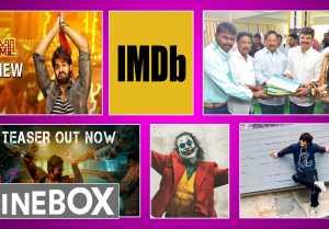 #CineBox: బాలకృష్ణ కోసం రిస్క్ చేస్తున్న నిర్మాత,,,  గ్యాంగ్ స్టార్ గా మహేష్ బాబు