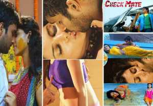 Checkmate Trailer చెక్ మేట్ లో హాట్గా స్టార్ యాంకర్..!!