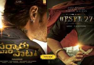 తెలుగు సినిమా చరిత్రలో బిగ్గెస్ట్ క్లాష్ SSMB 27 vs PSPK 27