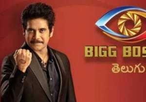 Bigg Boss 5 Telugu జులై లో.. కంటెస్టెంట్లు వీళ్ళే !