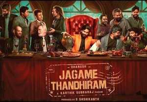 ధనుష్ Jagame Thandhiram రివ్యూ  టెక్నికల్ గా సూపర్, మైనస్ అదే !
