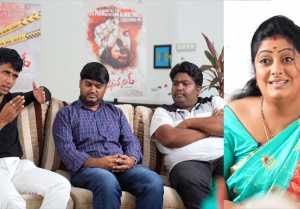 భగత్సింగ్ నగర్ గురించి మూవీ టీం మాటల్లో !!