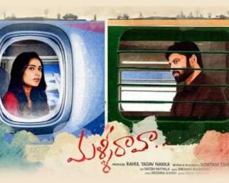 Sumanth New Movie Malli Raava Teaser