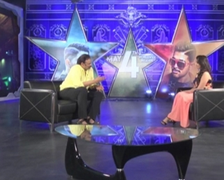 Nagababu special interview On Naa Peru surya naa Illu India